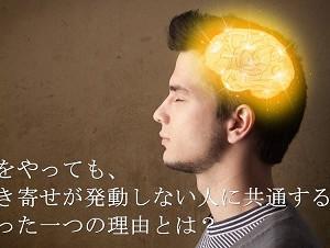 ★縮小【脳科学】